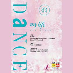 dance-my-life